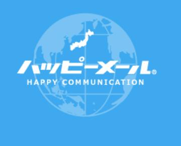 ハッピーメール紹介