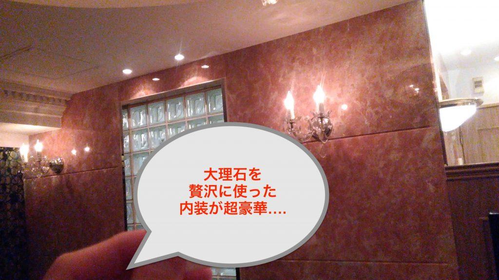 ホテルフォーション室内